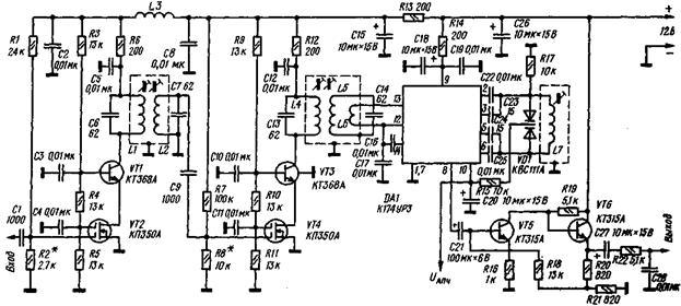 Схема електрична принципова та
